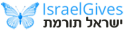 israelgives-logo